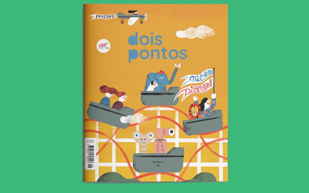 Chegou a nova revista ilustrada para crianças curiosas e criativas!